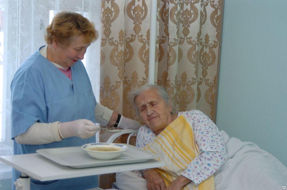 1 городская больница чита телефоны