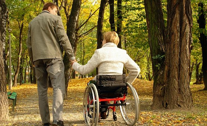 Учреждения по уходу за инвалидами